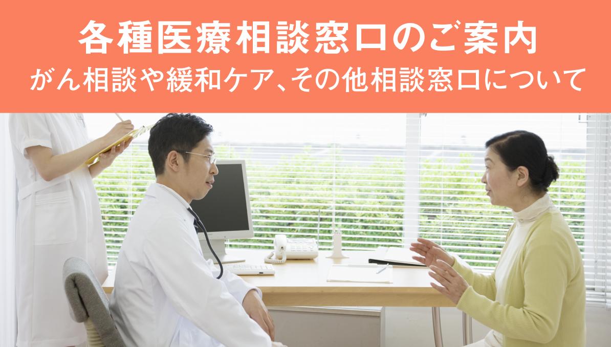 滋賀県 病院 バイト